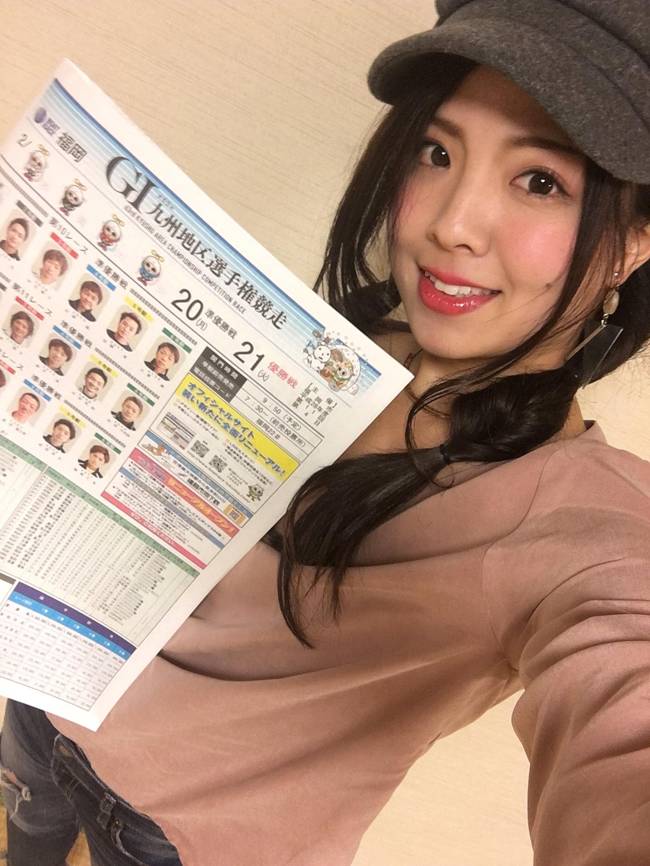 リニューアル記事写真②.JPG