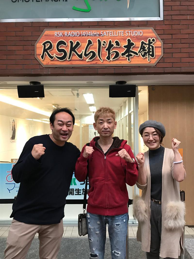rsk20171025_1.jpg