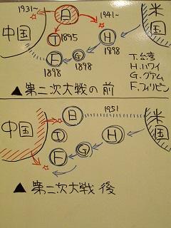 地図フル1030.JPG