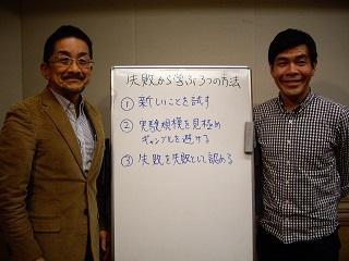 0121永井.jpg