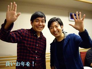 20141224アリコンさん.JPG
