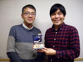 20150129三上延さん.JPG