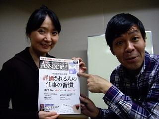 20150205泉さん.JPG