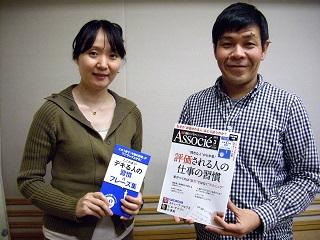 20150211泉さん.JPG