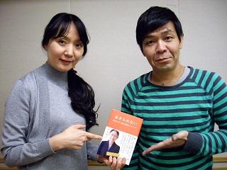 20150304泉さん.JPG