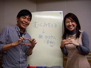 20151203_1.JPG