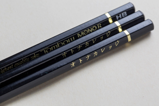 3rd鉛筆.jpg