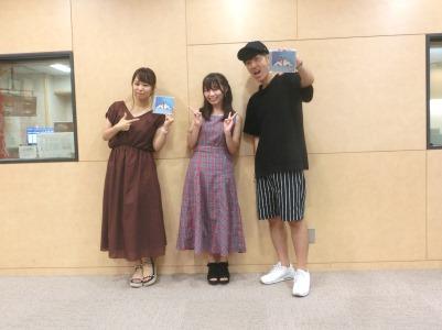 『ふたりの羽根』 ゲスト:YURiKAさん(2018.8/11 OA)