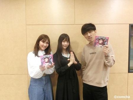 『ボン♡キュッ♡ボンは彼のモノ♡』 ゲスト:上坂すみれさん(2019.4/13 OA)