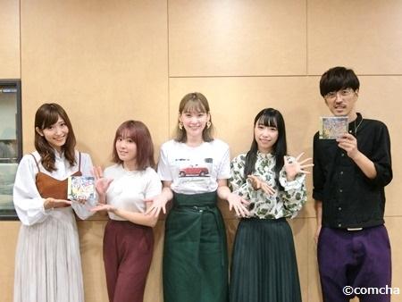 『未体験HORIZON』 ゲスト:Aqours(小林愛香さん、高槻かなこさん、降幡愛さん)(2019.9/28 OA)