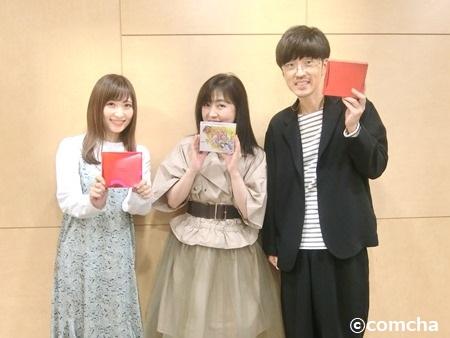 『スレイヤーズ MEGUMIXXX』 ゲスト:林原めぐみさん(2020.3/28 OA)