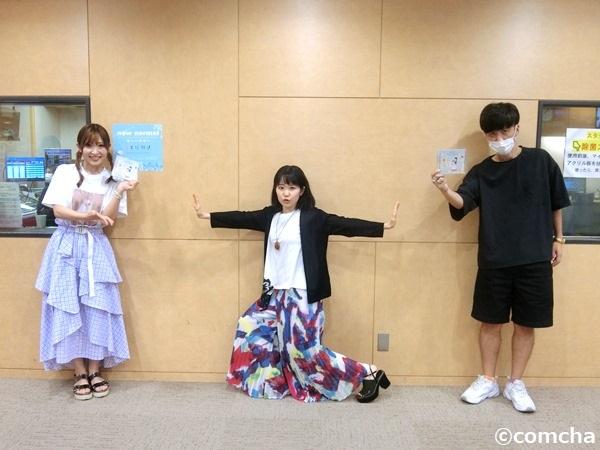 『Special Thanks!』 ゲスト:東山奈央さん(2020.8/1 OA)