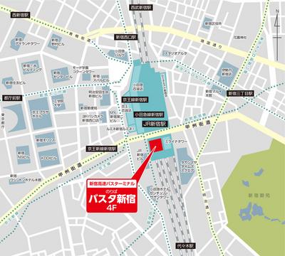 バスタ新宿.jpg