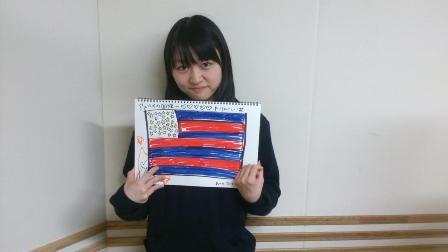 アメリカ国旗杏野.jpg