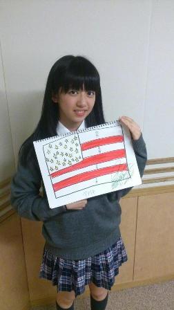 アメリカ国旗真山.jpg