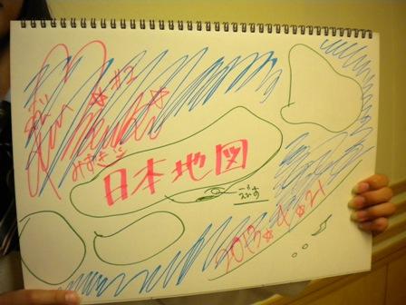 エビ中 写真 002.jpg