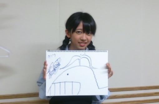 真山(くじら).jpg