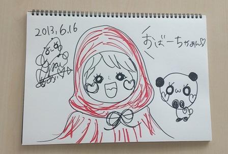 赤頭巾(廣田2).jpg