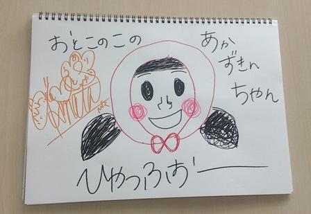赤頭巾(柏木2).jpg