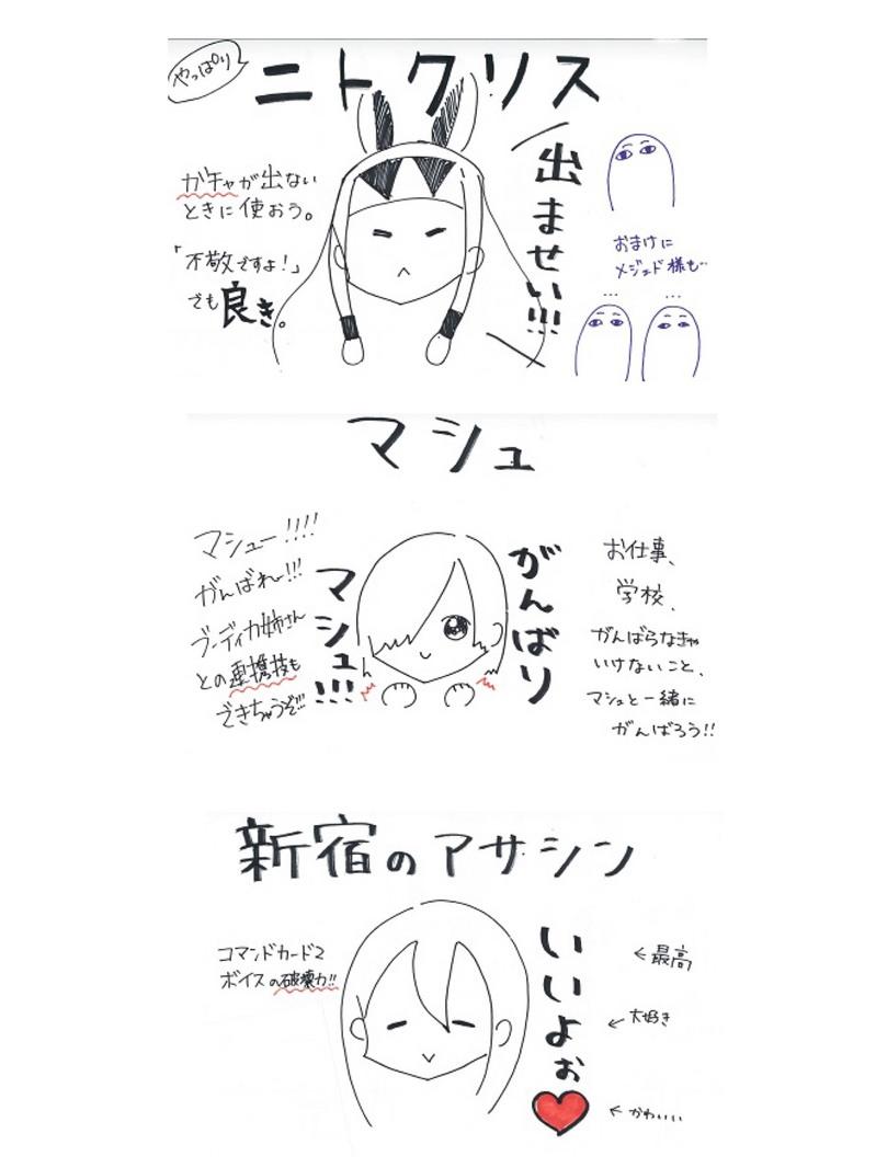 田中さんスタンプ.JPG