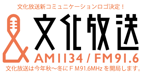http://www.joqr.co.jp/fm916/new-logo201503-480.jpg
