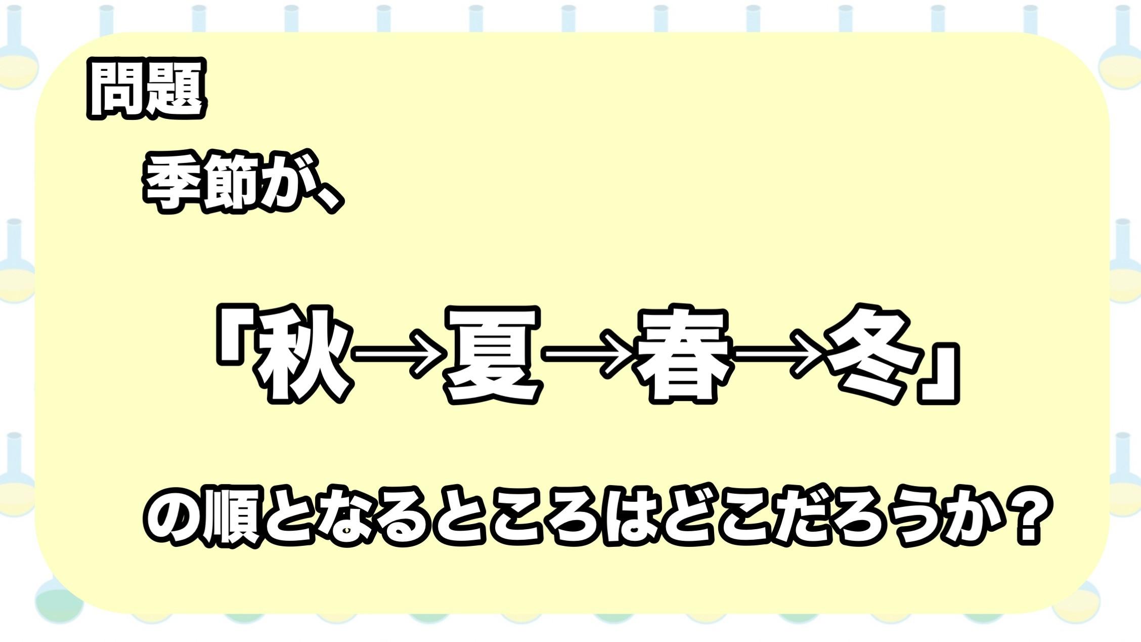 スライド10.JPEG