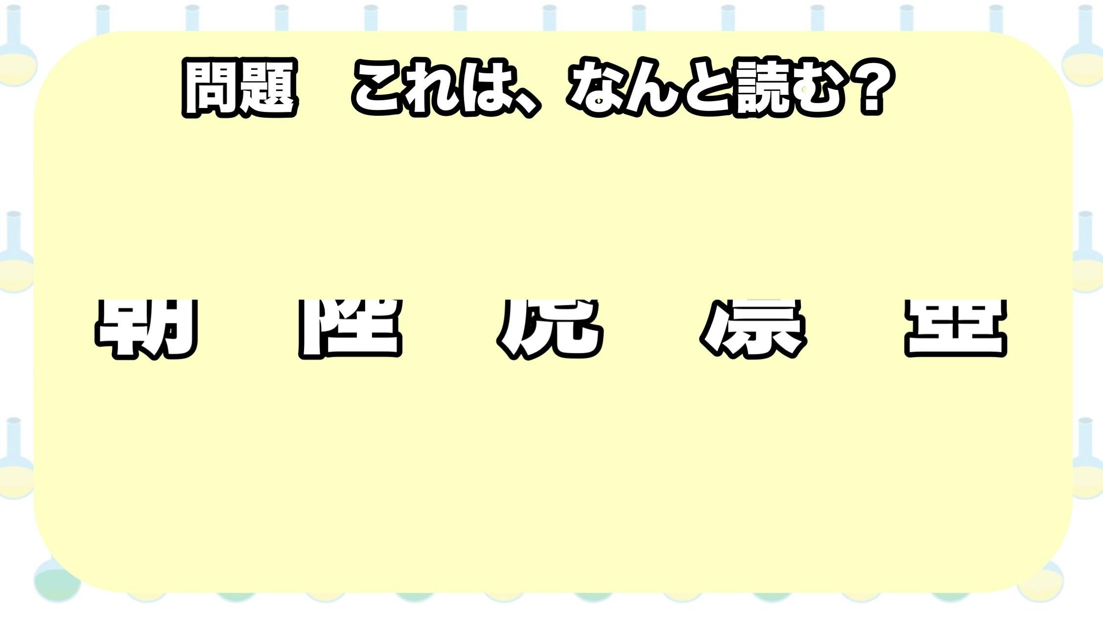 スライド19.JPEG
