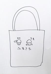 スタッフグッズ.jpg