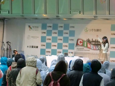cinemafuwa-2.JPG
