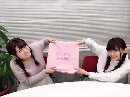 fuwa141.JPG
