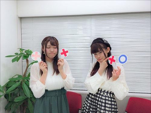 fuwa145.JPG
