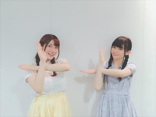 fuwa158.JPG