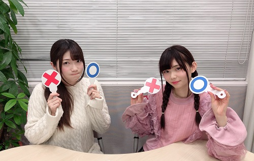 fuwa189.jpg