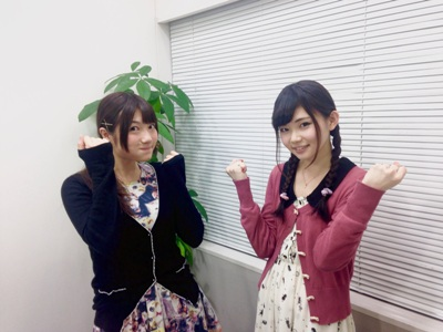 fuwa22.jpg
