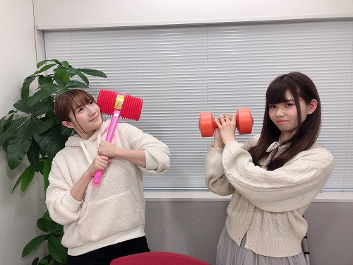 fuwa239.jpg
