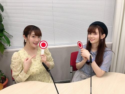 fuwa251.jpg