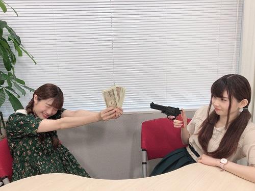 fuwa257.jpg