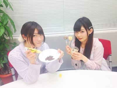 fuwa32.jpg