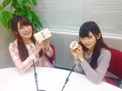 fuwa34.jpg