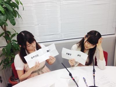 fuwa47.jpg