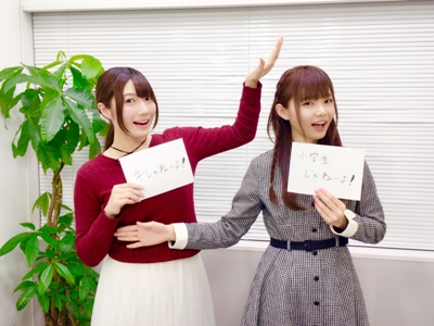 fuwa73.jpg