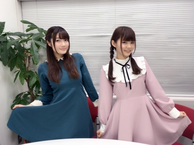 fuwa82.jpg