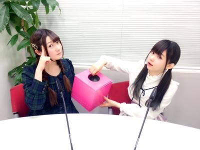 fuwa93.jpg