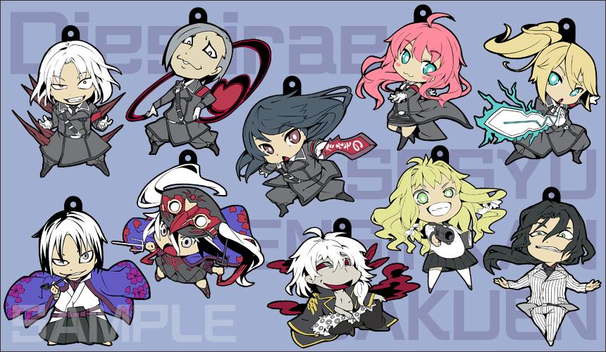 http://www.joqr.co.jp/gengaten-special/Strap_vol2.jpg