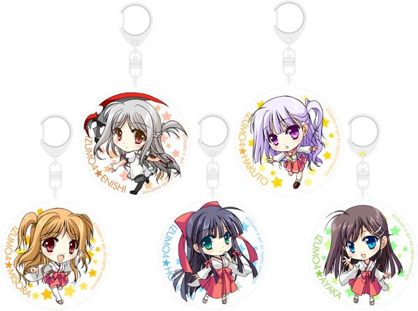 http://www.joqr.co.jp/gengaten-special/keyholder.jpg