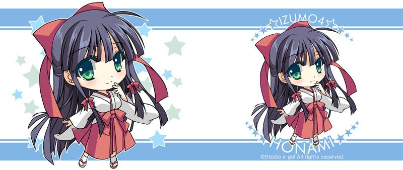 http://www.joqr.co.jp/gengaten-special/mugcup_02.jpg