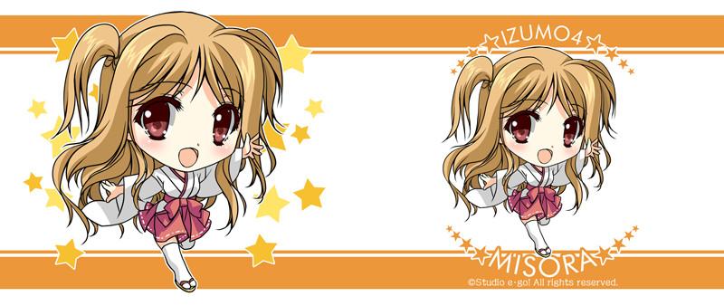 http://www.joqr.co.jp/gengaten-special/mugcup_03.jpg