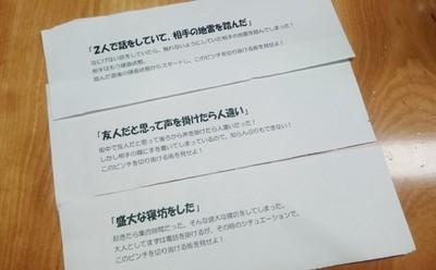 DSC_0485 (2).JPGのサムネール画像