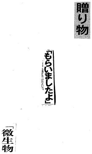 151008-2.jpg