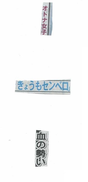 151008-3.jpg